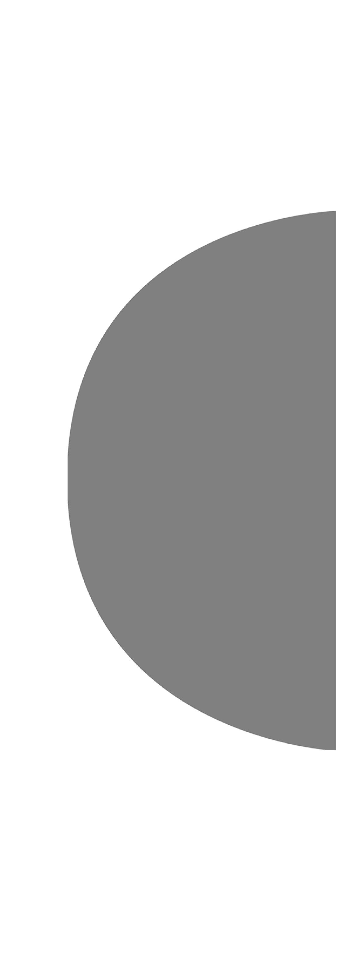 Profil 1/2 CORDE DARD